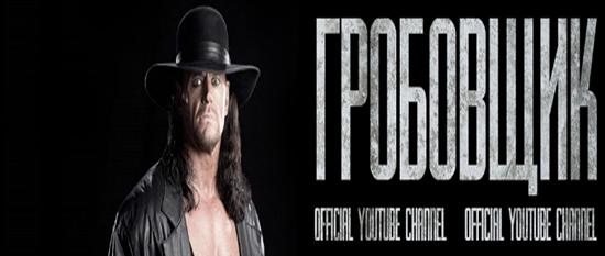 Страшные каналы на YouTube – список для поклонников мистики