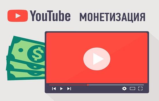 Сколько платит ютуб за 1000000 просмотров – расценки видеохостинга
