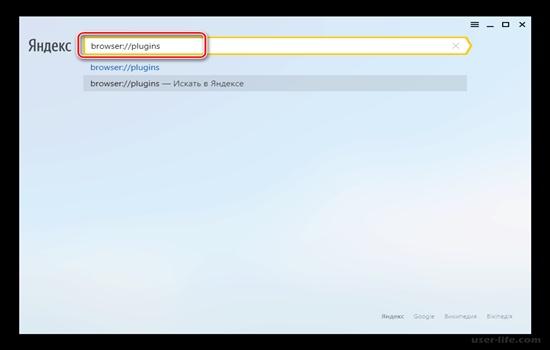 Тормозит ютуб в Яндекс браузере – что делать пользователям