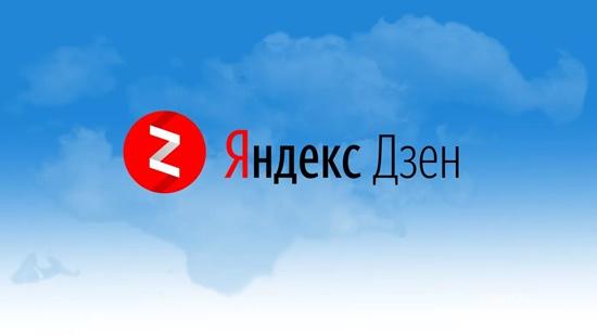 Как вставить видео с ютуба в Яндекс Дзен – советы пользователям