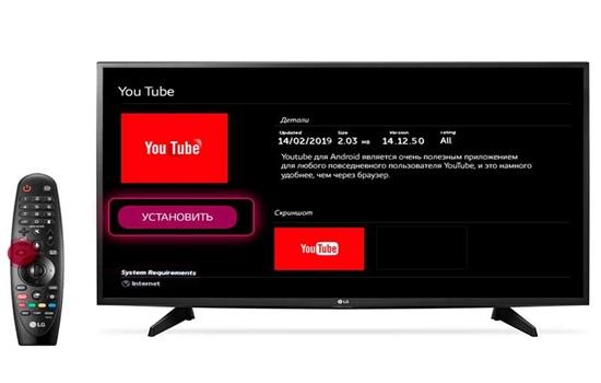 Как обновить ютуб на телевизоре LG – порядок действий